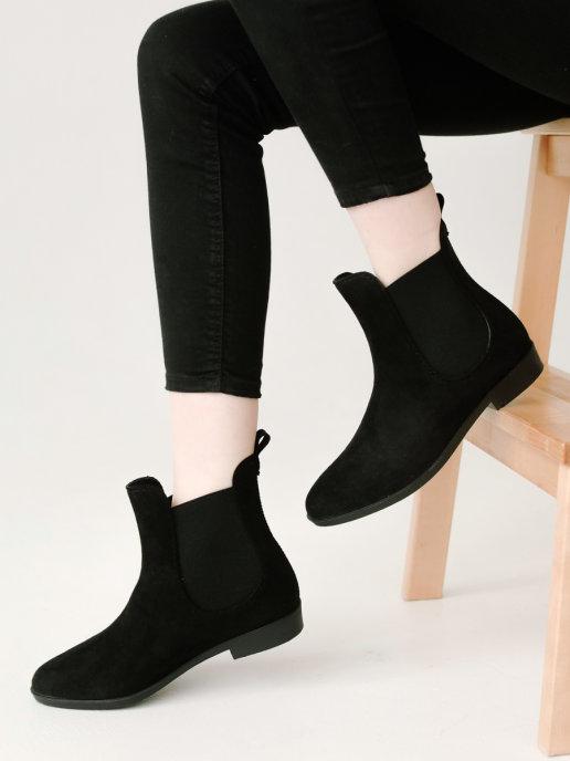 Резиновые ботинки BEIWEISI